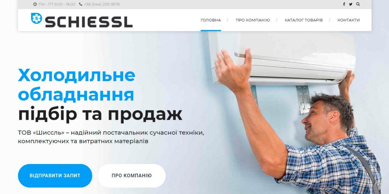 http://www.schiessl.com.ua/wp-content/uploads/2019/07/date_2019-08-01-1280x640.jpg