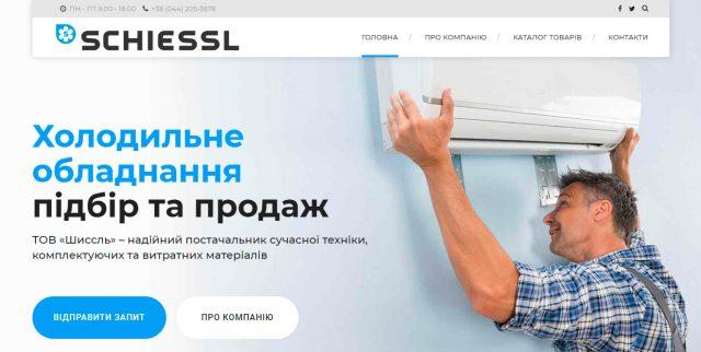 Новий сайт компании