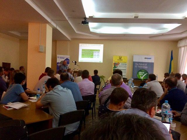 Всеукраїнський семінар для фахівців низькотемпературної техніки та енергетики